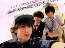 with 6月号の画像(プリ画像)