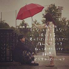 乃木坂46 歌詞画 プリ画像