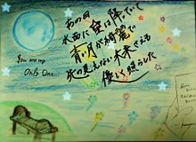 Only One… プリ画像