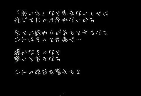the GazettE 歌詞