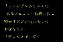 Acid Black Cherry 歌詞の画像(acid black cherryに関連した画像)