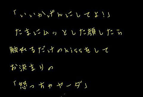 Acid Black Cherry 歌詞の画像 プリ画像