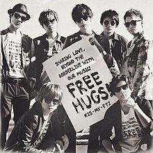 FREE HUGS ! 原画の画像(Freeに関連した画像)