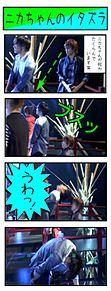 メイキングマンガ!の画像(キスマイ マンガに関連した画像)