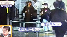 志田未来 神木隆之介の画像(志田未来に関連した画像)