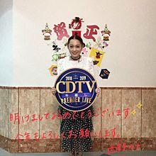 カナやん ❤ プリ画像
