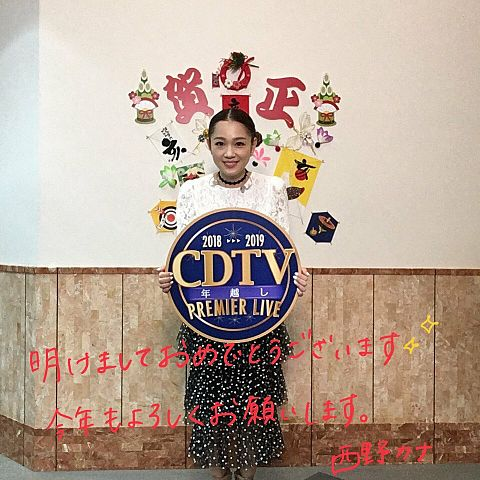 カナやん ❤の画像 プリ画像