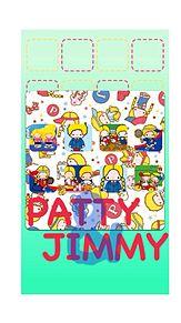 PATTY&JIMMYの画像(PATTY&JIMMYに関連した画像)