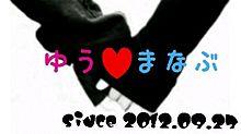 ☆黒猫ジジ☆ リクエスト カップルの画像(黒猫ジジに関連した画像)