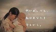 子育ての画像(愛情に関連した画像)