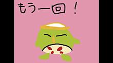 最終兵器俺達 キヨの画像(ゲーム実況者に関連した画像)