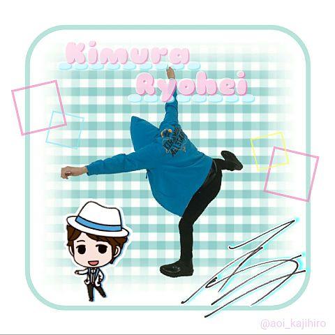 ❥*・木村良平さんの画像(プリ画像)
