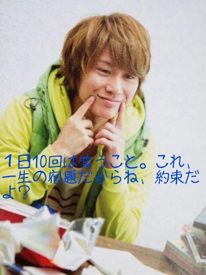 安田章大の画像 p1_27