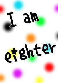 I am eighterの画像(デコメ 山に関連した画像)