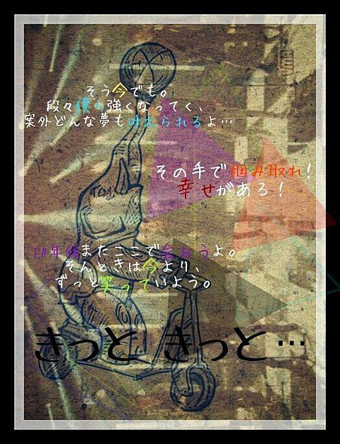 関ジャニ∞ 象の画像(プリ画像)