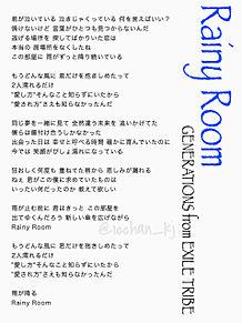 Rainy Room プリ画像