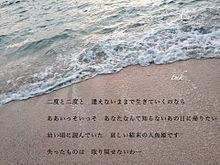 人魚姫 プリ画像