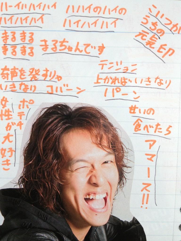 関ジャニ∞の画像 p1_37