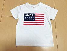 2017/6/3 ANAP(アナップ)の画像(アナップに関連した画像)