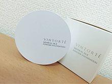 VINTORTEの画像(ステマに関連した画像)