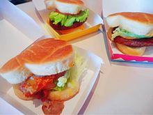 2017/4/2ランチの画像(ハンバーガーに関連した画像)
