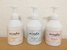 mirodia(ミローディア)の画像(美容に関連した画像)