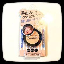 Candy Doll ハイライト クリームベージュの画像(ハイライトに関連した画像)