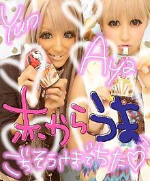 2012/5/7プリクラ(Heroine Face) プリ画像