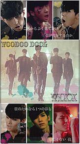 VIXX ○VOODOO DOOL○の画像(voodooに関連した画像)