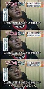 これが…日本だの画像(おもしろ 待ち受けに関連した画像)