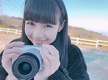 今村麻莉愛の画像(メイクに関連した画像)