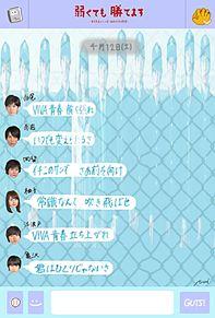 弱くても勝てます〜青志先生とへっぽこ高校球児の野望〜の画像(高校球児に関連した画像)