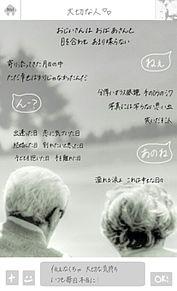 アンケートより(^ω^) プリ画像