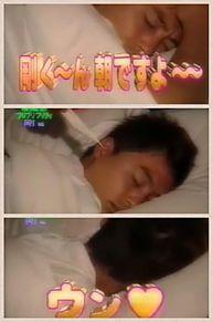 寝起きドッキリ プリ画像