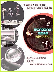 WINDING RORD 絢香×コブクロ 歌詞画の画像(絢香に関連した画像)