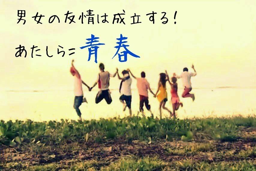 友情の画像 p1_11