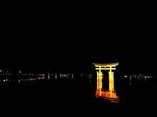 宮島 プリ画像