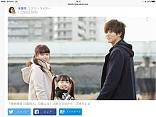 堤幸彦が撮る『視覚探偵 日暮旅人』 Yahoo!の画像(堤幸彦に関連した画像)