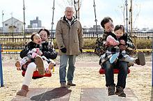 <大震災6年>育んだ家族の絆 子育て、父と手探りの画像(子育てに関連した画像)