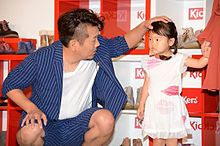 木下優樹菜の5歳写真&娘・莉々菜ちゃんイベント出演時の写真の画像(fujiwaraに関連した画像)