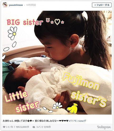 木下優樹菜 愛娘の姉妹2S公開!「可愛い姉妹」と大反響の画像 プリ画像