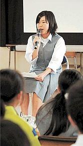 震災遺児の中学生「語り部」に臨むの画像(プリ画像)