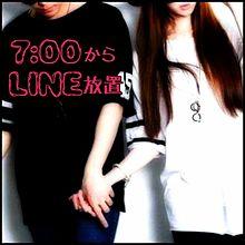 LINE放置 プリ画像