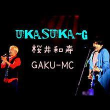 Mr.Children GAKU-MC UKASUKA-Gの画像(Mr.Childrenに関連した画像)