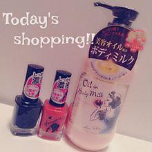 Today's shopping♪の画像(Shoppingに関連した画像)
