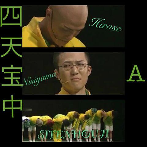 410A千秋楽の画像(プリ画像)