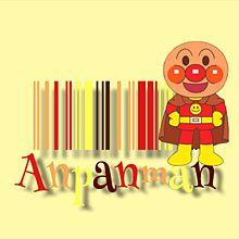 バーコード*アンパンマン プリ画像