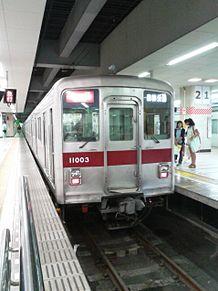 東武鉄道 10000系 プリ画像