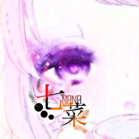 ツキミヅキさんへの画像 プリ画像