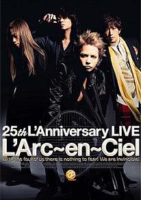 L'Arc-en-Ciel!!!の画像(プリ画像)
